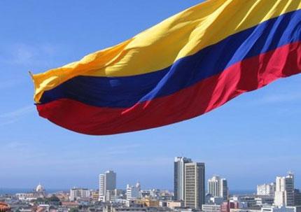 العاصمة الكولومبية بوجوتا